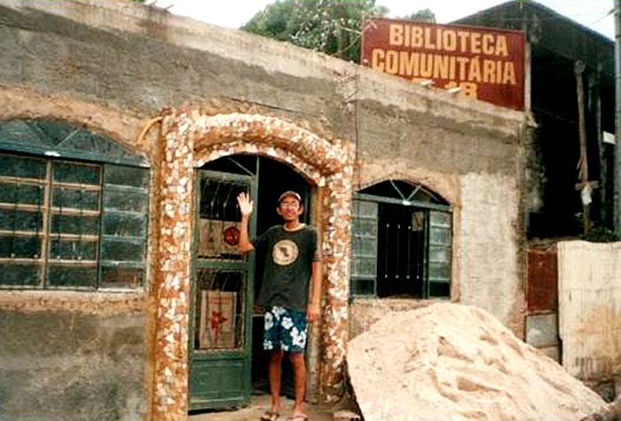Biblioteca Visconde de Sabugosa – Jardim Catarina